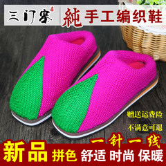 Autumn home cotton slippers, pure handmade woolen slippers, knitted slippers home, men and women thickening warm cotton slippers 42/43 (for 39-40 feet) Men's yellow black cotton tow