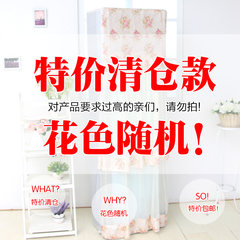 Modern simple cloth art beautiful vertical air conditioning cover dustproof cover gree air conditioning cover haier cabinet type machine cover random money (to be taken off when starting up) meiyue 181 high
