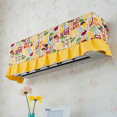 Korean cloth wall type air-conditioner dustproof cover air conditioner inner air conditioner cover is turned on and the indoor small yellow animal air conditioner cover is 86 wide * 21 thick * high 35/1.5