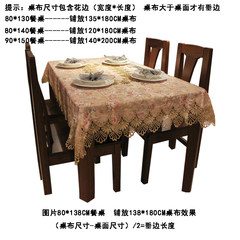 The new promotional golden table cloth table cloth cloth wood mahogany furniture cloth cloth cushion cover Golden age (coffee) Customized do not change, take the change