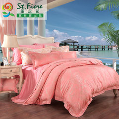 The flower of four sets of high-grade jacquard textile yarn dyed 1.8m bedding linen quilt and beauty 1.5m (5 feet) bed