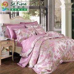 The flower of four sets of high-end textile bedding plain jacquard linen quilt 4 sets YanRuYu 1.5m (5 feet) bed