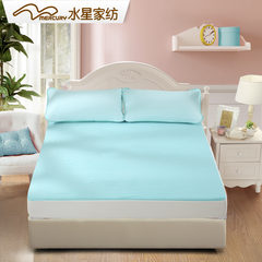 Mercury textile anti-skid mattress pad double bed single bed 1.2 meters waterproof cool fitted 1.8m 1.2m (4 feet) bed