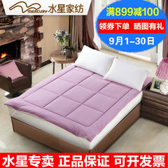 Mercury home textiles bed mat, purple gray coffee, fluffy soft mattress, breathable two bed pad 1.5m (5 feet) bed