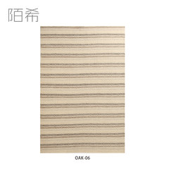 India imported pure handwoven natural wool carpet, bedroom living room fashion idyllic special package Schwarzwald 120CM×, 170CM OAK-06 thickening 1cm