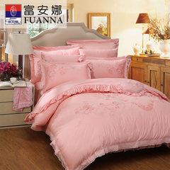 Fuanna wedding wedding suite jacquard embroidery ten piece pink romantic portrait of a suite 1.5m (5 feet) bed