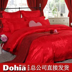 Much like the genuine cotton jacquard four piece suite red wedding wedding suite passionately devoted marriage 1.5m (5 feet) bed