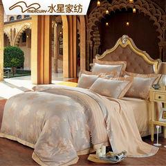 Mercury textile jacquard European four piece flower still luxurious suite bedding 1.5m (5 feet) bed