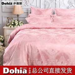 Much like the genuine Oriental Dream of cotton jacquard textile cotton cotton four piece suite bedding 1.5m (5 feet) bed