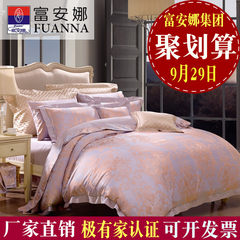 Anna textile four sets of bedding and the wind bedclothes jacquard Venice Garden Suite 1.5m (5 feet) bed