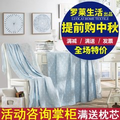 Carolina textile cotton gauze life produced LoVo air conditioning blanket towel towel blanket is cool in the summer is the summer is 40 220*240 of common goose Double layer gauze towel cover