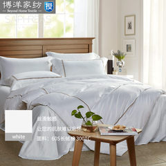 Bo Yang silk Winfrey cotton satin sheets 17 new kit 1.5m (5 feet) bed