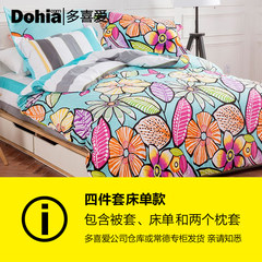 More favorite bedding, authentic beauty sleep Kang four sets of American Pastoral 1.8m bed sheets, bedding, bedding 4 sets of products Bed sheets in early summer 1.5m bed quilt 200*230 sheets 230*250