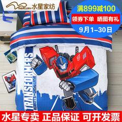 Mercury home textiles cotton four sets of pure cotton cartoon child bed guardian BX Transformers Optimus Prime 1.5m (5 feet) bed