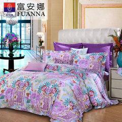 Fuanna four sets of cotton bedding cotton bed linen bedding 1.8m genuine new splendid edge Splendid margin 1.5m (5 feet) bed