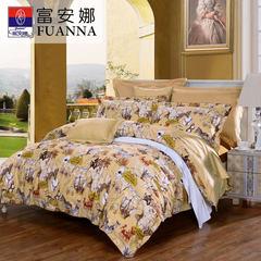 Anna textile cotton four piece 1.8m cotton bedding bedding products around the world 1.5m Travel round the world 1.5m (5 feet) bed