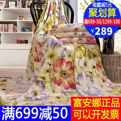 Fuanna blanket blanket blanket warm winter break thick blanket flower of St. cloud layer soft blanket 180*200 110x110CM/ cloud mink blanket