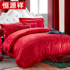 Cotton Satin Jacquard Hengyuanxiang four piece red wedding suite 1.5m/1.8 4 meters wedding bedding miss 1.5m (5 feet) bed