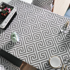 The modern Japanese classical geometry, Chinese national fabric table cloth, coffee table cloth cloth custom made Cyclotron (desk, pillow can be customized) 180*33cm