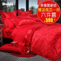 Like the wedding of four sets of 1.8 sets of six cotton jacquard wedding red rose folk style wedding Suite The bed sheets give me a pair of pillows 1.5m (5 feet) bed