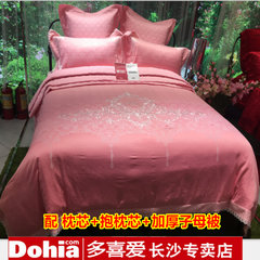 Many love wedding bedding, genuine large suite, multi piece set pink happy rose jacquard love heart 7 piece 1.5m (5 feet) bed.