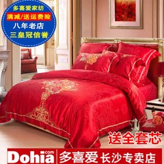 Like the wedding of six sets of genuine red peony flower wedding beauty sleep Kandy suite bedding Six piece suit 1.5m (5 feet) bed