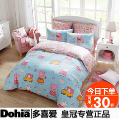 I like four pieces of bed sheets, three sets of lovely children's cartoon kids bedding 1.2m (4 feet) bed