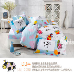 Multi favorite authentic home textiles, LILI cattle cotton plain cartoon children's suite bedding authorized 1.2m (4 feet) bed