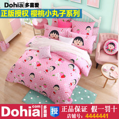 More like pure cotton four piece set of cotton 1.8m bed set, cartoon children bed three pieces, 1.2 meters girl 1.2m (4 feet) bed