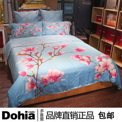 The more popular four sets of genuine 2017 new blue satin cotton Tencel Lyocell fiber suite Shizuka Yulan With a set of 68*68 matching pillows 1.5m (5 feet) bed