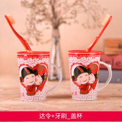 Wedding cups, wedding cups, wedding cups, wedding gifts, cartoon, lovers, cups, cups, creative cups, toothbrushes, cups, orders, toothbrushes and cups.