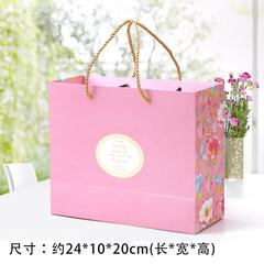 Creative wedding candy box Chinese candy box box gift box wedding wedding candy candy box 11L MARRY handbag