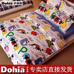 More popular bed products, new crazy sheep party cotton three / four sets of cartoon children's home textile Cartoon three / four piece set 1.2m (4 feet) bed