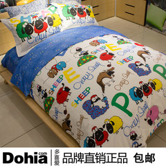 More like cotton four piece suite, cartoon bedding, pure cotton bed product, children's three sets of crazy sheep party Sheet four sets of counter shipment 1.2m (4 feet) bed