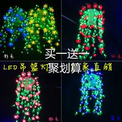 LED Rose Basket, luminous tree, Christmas lantern, courtyard lamp, tree lamp, wedding cafe, dressing wall, basket lamp, LED half wall basket, transparent petals.
