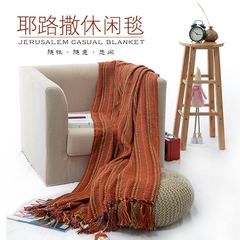 Nordic office sofa blanket knitted woolen blanket leisure bed blanket blanket blanket fringed blanket blanket and sofa 127cmx152cm+10c Rainbow color