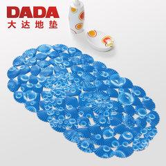 DADA large mats bathroom mat mat deep-sea shell toilet shower bath pad pad pad Custom size please consult customer service DA10203-3
