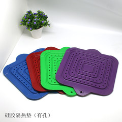 Jacoby insulation mat pad pad pad pad disc bowl table non-toxic food grade silicone Perforated heat shield