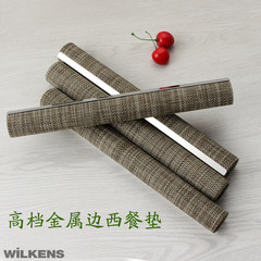 The high-grade stainless steel edge can be washed linen imitation Western-style food pad pad PVC tessforest insulation pad Western-style food and table mat Four meals
