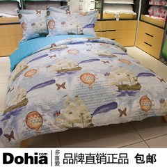 Much like the genuine cotton three or four set new cotton double children's cartoon antibacterial marine romance Suite New high quality cotton Suite 1.2m (4 feet) bed