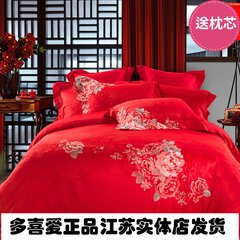 Much like the six piece wedding counter genuine red loverose wedding bedding 1.8 peony romance Bed linen 1.5m (5 feet) bed