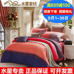 Mercury textile peached cotton 4 cotton four folk style suite 1.5/1.8 meters thick warm bed coffee Ronnie 1.5m (5 feet) bed
