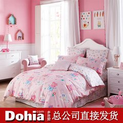 The most popular new cartoon pure cotton four sets of piggy page games single / double cotton Suite 1.2m (4 feet) bed