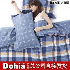 More like authentic home textiles, sunset blue cotton stripe, simple four sets of cotton suite, fashionable bar bed products 1.5m (5 feet) bed