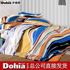 Much like the genuine origin of textile thickened cotton sanded gift box four piece suite cotton bedding 1.5m (5 feet) bed