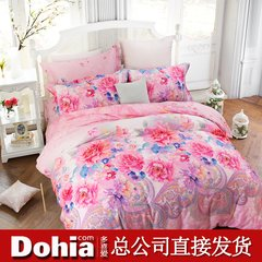 More than 2016 new cotton four sets of garden breeze comfortable cotton suite and smell of bedding products 1.8m (6 feet) bed
