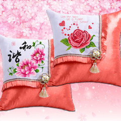 A new accurate printing cross stitch on a car pillow harmony happiness convention bedroom sofa pillow hold pillow [one to 2] precision printing, no pillow