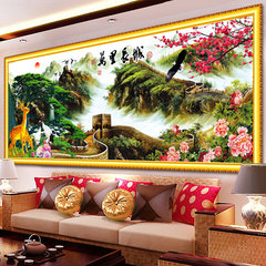 Full diamond diamond embroidery painting new version of the Great Wall landscape painting the living room big stick cross embroider Full drill [250x100 cm] Rubik's cube drill more than 30%
