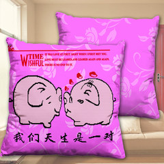 A new accurate printing cross stitch pillow cartoon pig a cute couple pillowcases car cushion [single] 3D printing (without pillow)