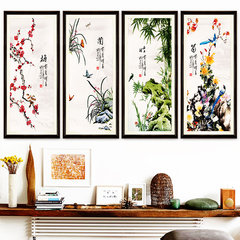 Meilanzhuju diamond painting cross stitch new living room became full of modern minimalist stick drill four diamond embroidery [full drill] single 50× 85 cm [total 2 meters